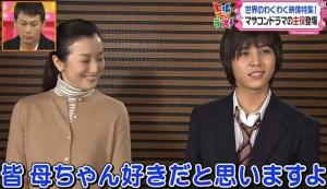 鈴木京香、山田凉介(Hey!Say!JUMP)