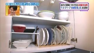 お皿の縦型収納