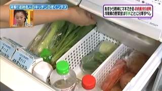 野菜室のグルーピング