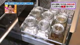 ガラス容器に収納
