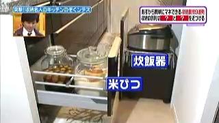 炊飯器と米びつ
