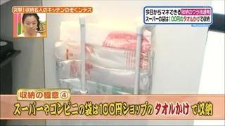 スーパーやコンビニ袋は100円ショップのタオルかけで収納