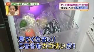 野菜の冷蔵庫収納