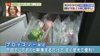 野菜は冷凍して冷凍庫に保存