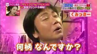 変顔の藤井恒久(日本テレビアナウンサー)