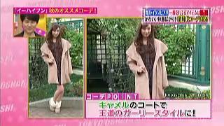 キャメルのコートで王道のガーリースタイルに
