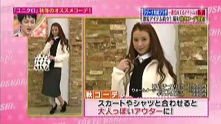 tokyo-osyare-20131031-016.jpg