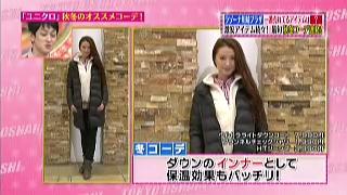 tokyo-osyare-20131031-017.jpg