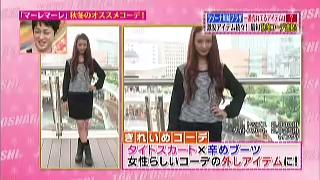 tokyo-osyare-20131031-029.jpg