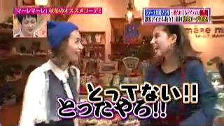 鈴木紗理奈とラブリが喧嘩