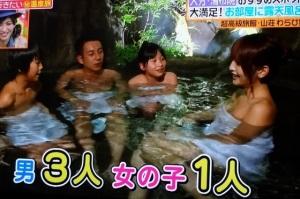 小林葉樹、坪倉由幸(我が家)、石倉未悠、佐藤かよが温泉