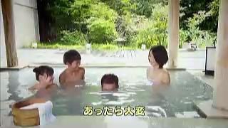 坪倉ファミリーの温泉、入浴、お風呂