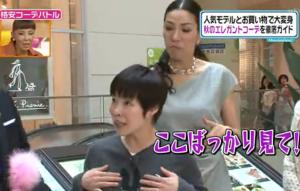 胸(おっぱい)を意識する、山田花子
