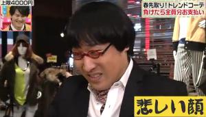 山里亮太(南海キャンディーズ)、猛烈に悲しい顔