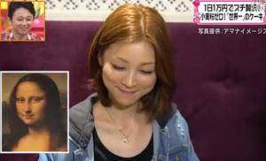 モナリザの笑みを浮かべる、吉澤ひとみ