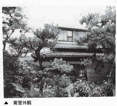 旧三室戸家住宅