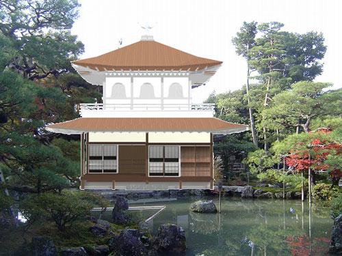 白土の銀閣寺