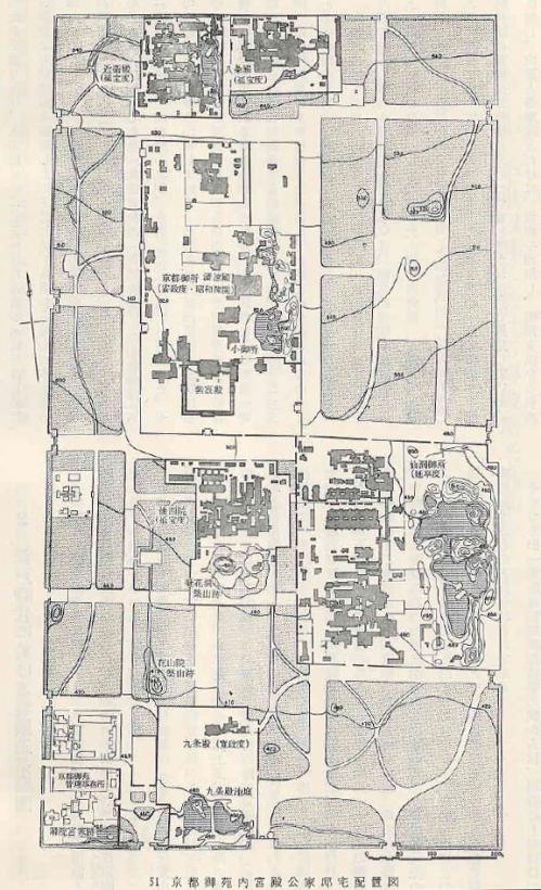 御所・公家町宅地図