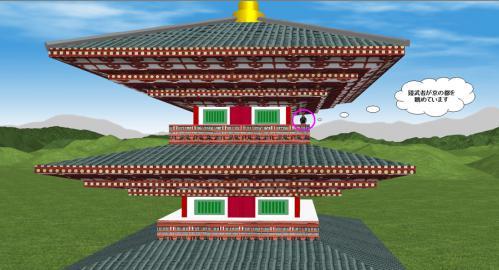 相国寺七重塔から都を眺める