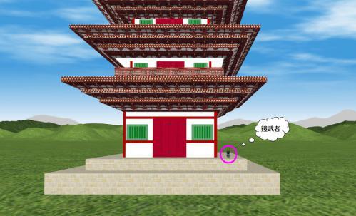 相国寺七重塔と鎧武者