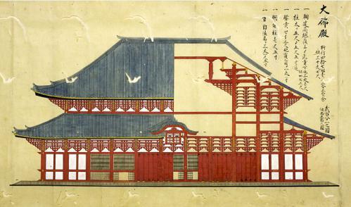 方広寺大仏殿指図