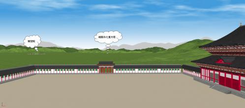 方広寺大仏殿から見た北方方
