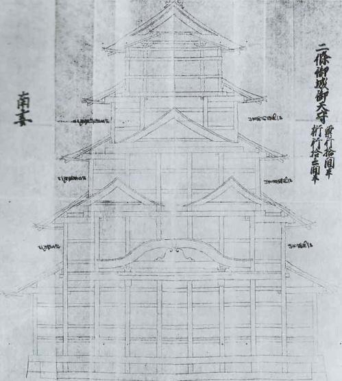 二条城天守閣(寛永)立面図