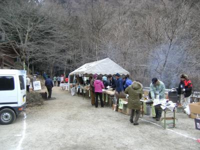 20110130a.jpg
