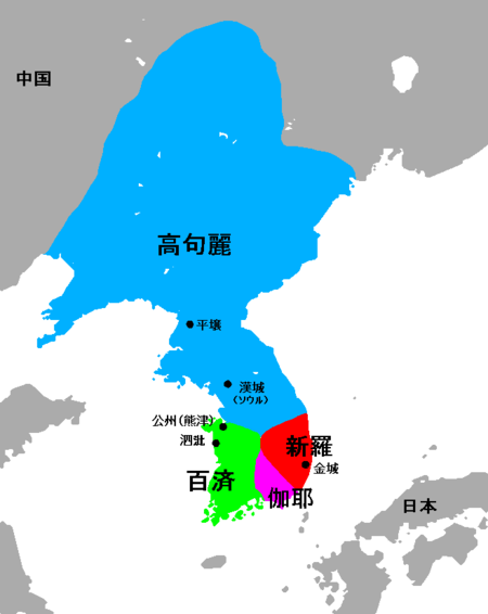 Three_Kingdoms_of_Korea_Map_convert_20140924225034.png