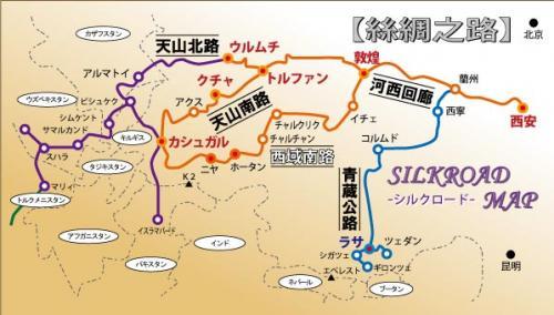 silk-map_convert_20140920112721.jpg