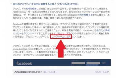 facebookoffcut_20130215020201.jpg