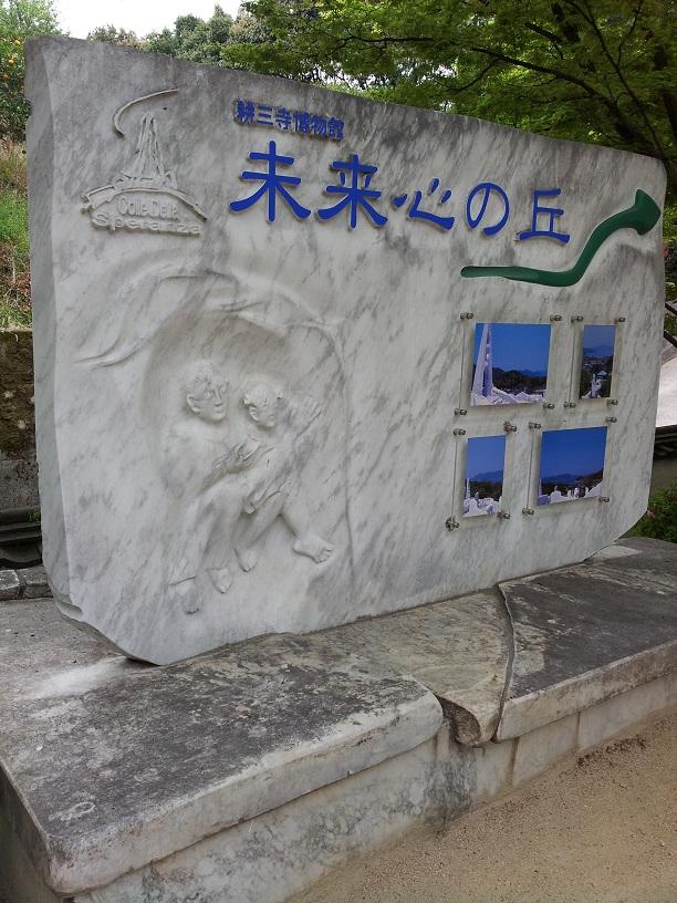 広島旅行 (5)