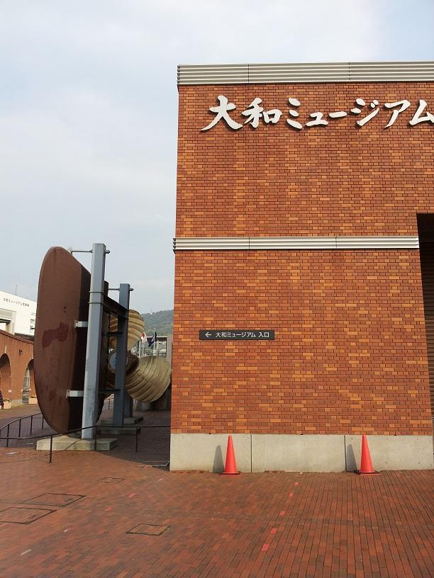 広島旅行 (8)