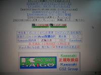 DSCN7577m_20121223095511.jpg