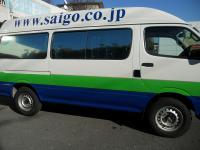 DSCN7607m.jpg