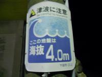 DSCN8110m_20130131181310.jpg