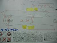 DSCN8352m_20130216192506.jpg