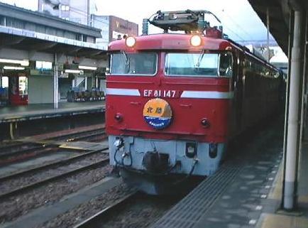 2001北陸機関車