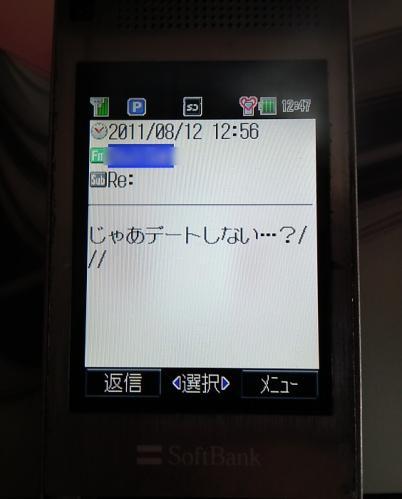 11081307.jpg