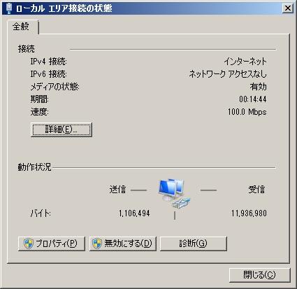 11082002.jpg