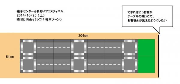 isogofes2014_yotei.jpg