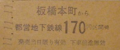 DSC02143_convert_20111111171833.jpg