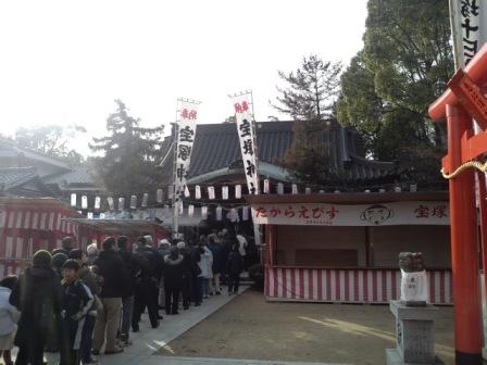 宝塚神社1 (1)