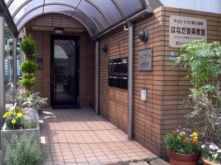 花田音楽教室