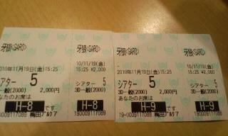 ガロ映画2
