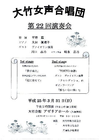 img002その2
