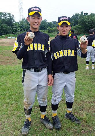 pregiantscup_eastnippon_kouta_kazuma