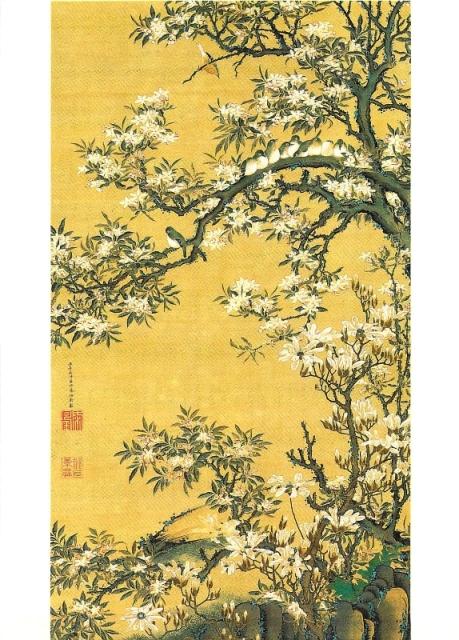 海棠と目白図