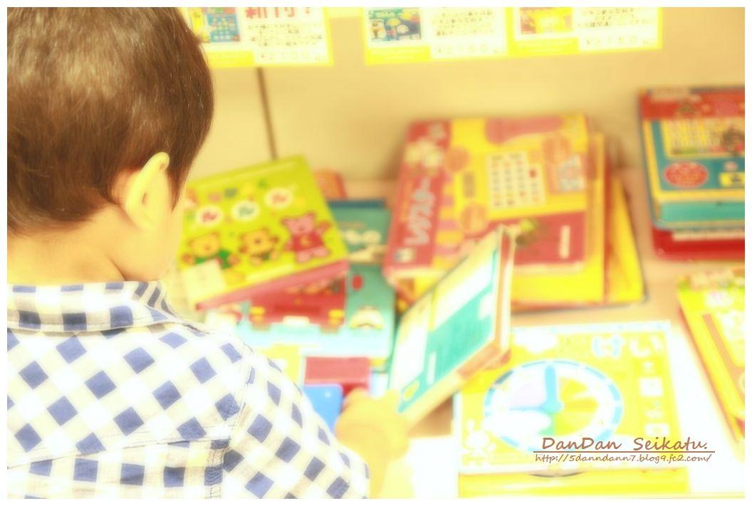 blog_0974 (1)