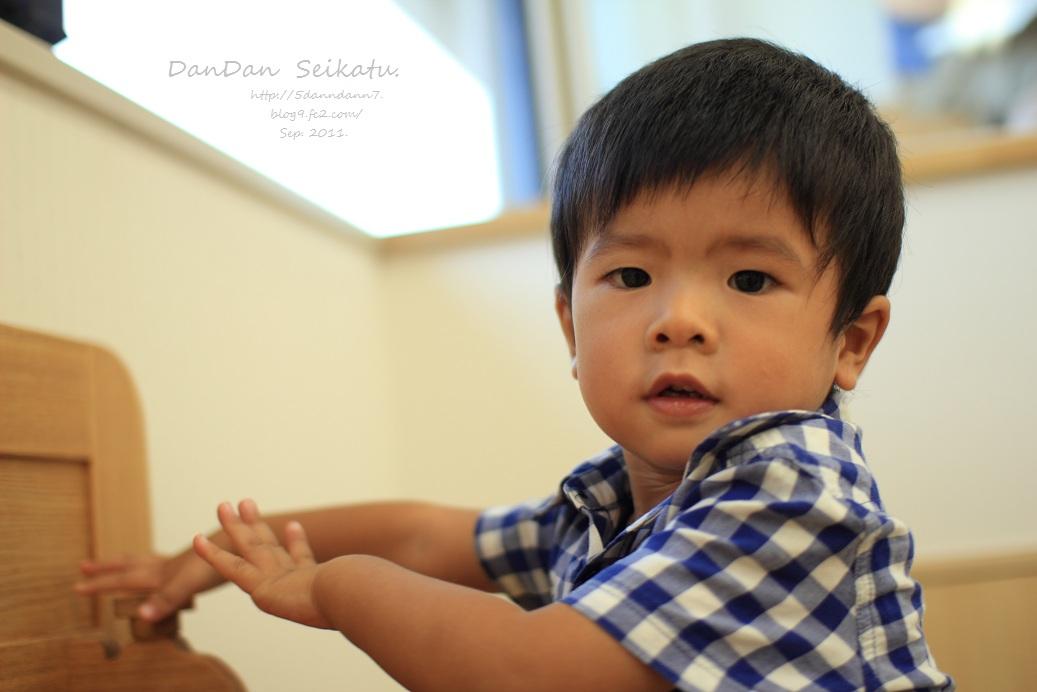blog_2011_09_27_2123.jpg